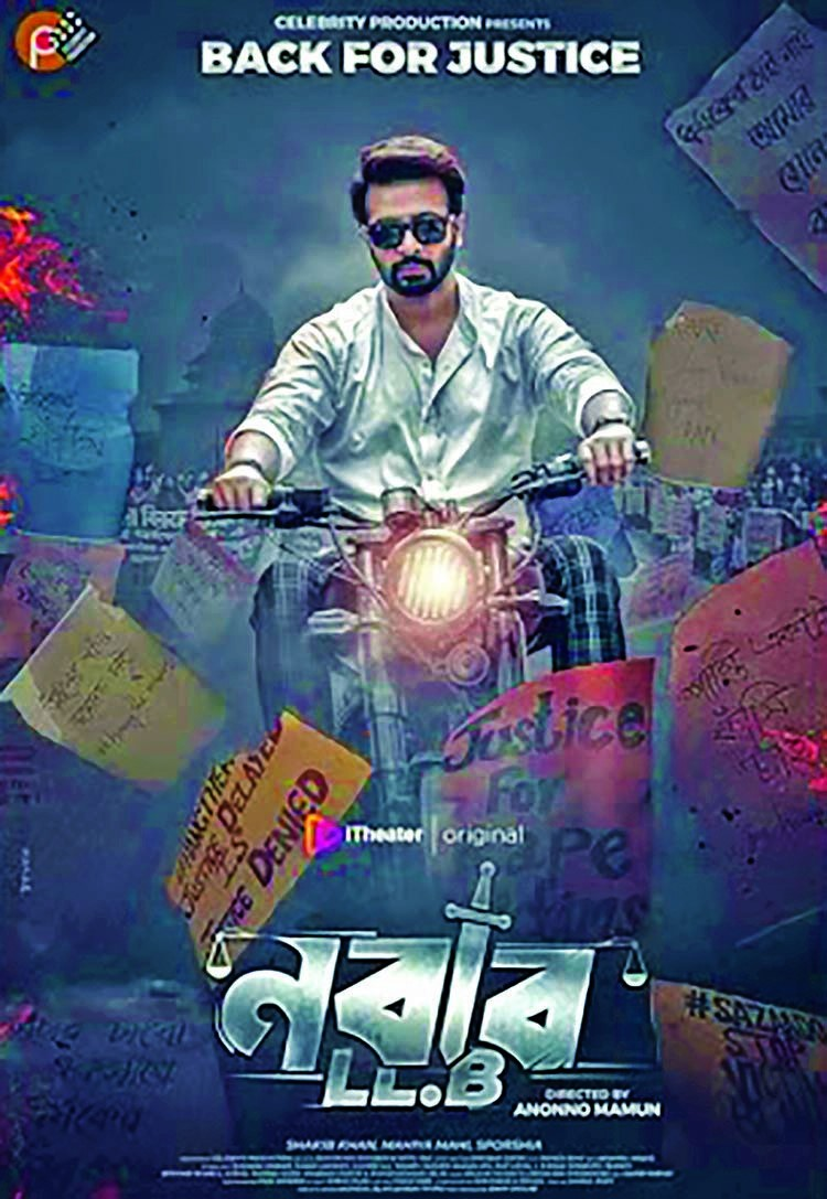Nabab LLB Chapter 2 Full Movie Download & Review